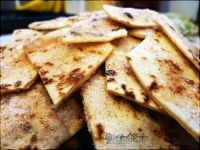 Toasted Cinnamon Chips (made with flour tortillas)
